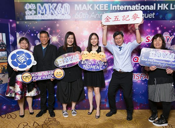 0929 Mak Kee 60th Anniversary Banquet-0077