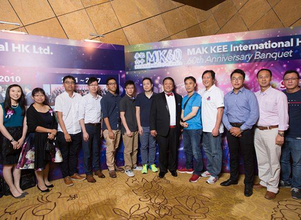 0929 Mak Kee 60th Anniversary Banquet-0222