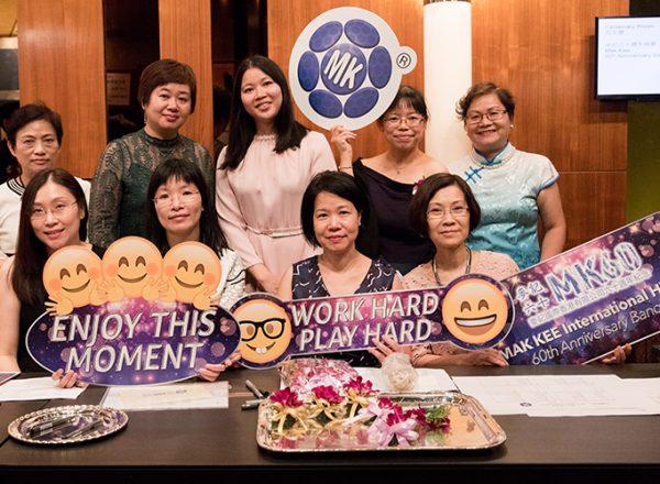 17-09-29 Mak Kee 60th Anniversary Banquet_0003