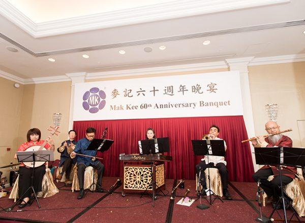 17-09-29 Mak Kee 60th Anniversary Banquet_0082
