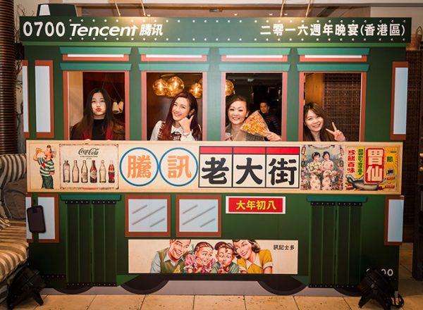 Tencent 06
